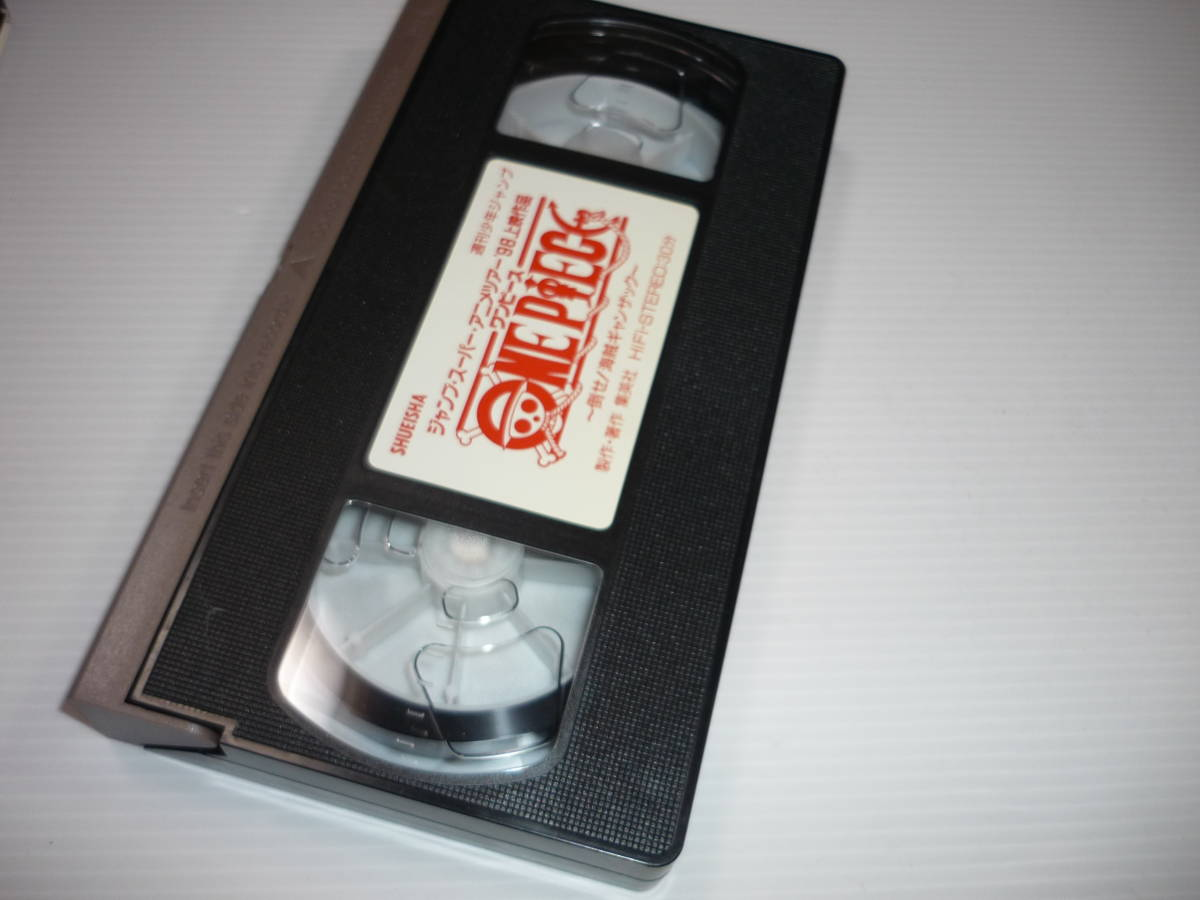 【送料無料・非売品】VHS ビデオ ワンピース 倒せ!海賊ギャンザック