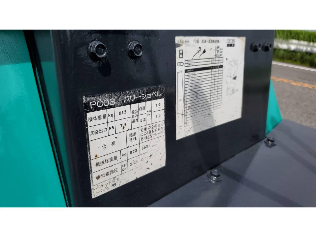 コマツ マイクロショベル PC03-1 ☆ミニバックホー ☆油圧式ショベル  ☆814時間 ☆Komatsu PC03-1