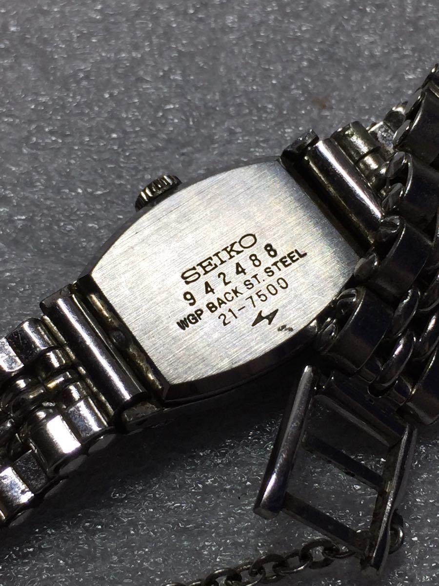 美品 腕時計 セイコー アンティーク 手巻き レディース 4点セットです。稼働ok_画像9