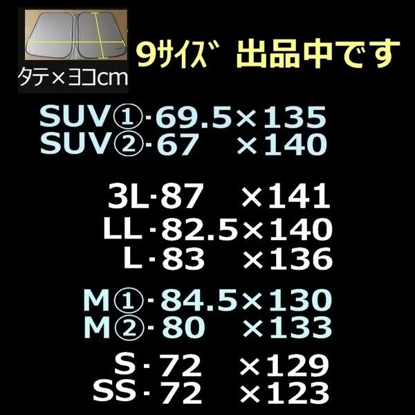 トヨタ 純正サンシェード M①サイズ カローラスポーツ アクア -_画像3