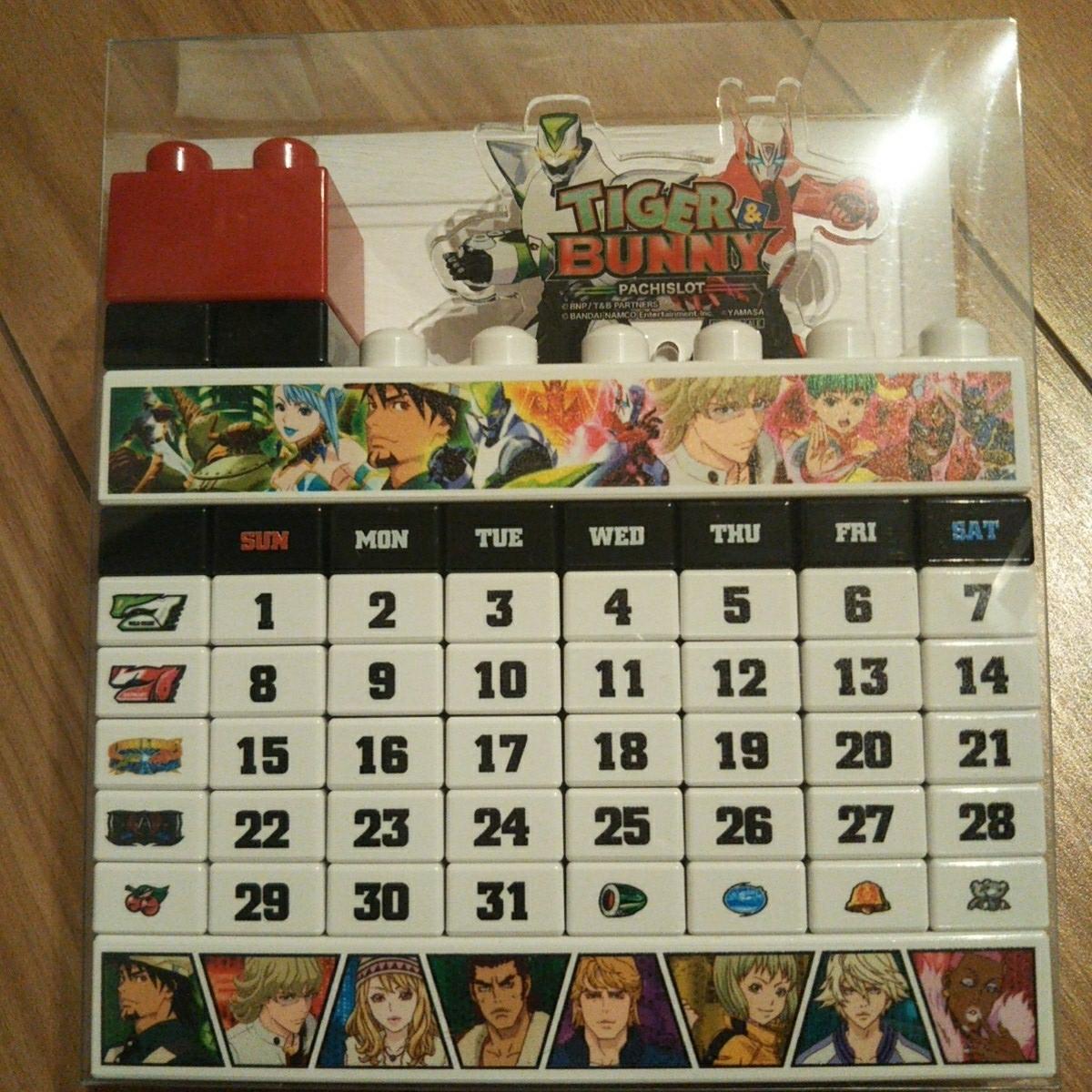 タイガー&バニー オリジナルブロックカレンダー 非売品 TIGER&BUNNY タイバニ 懸賞当選品 パチスロ_画像2
