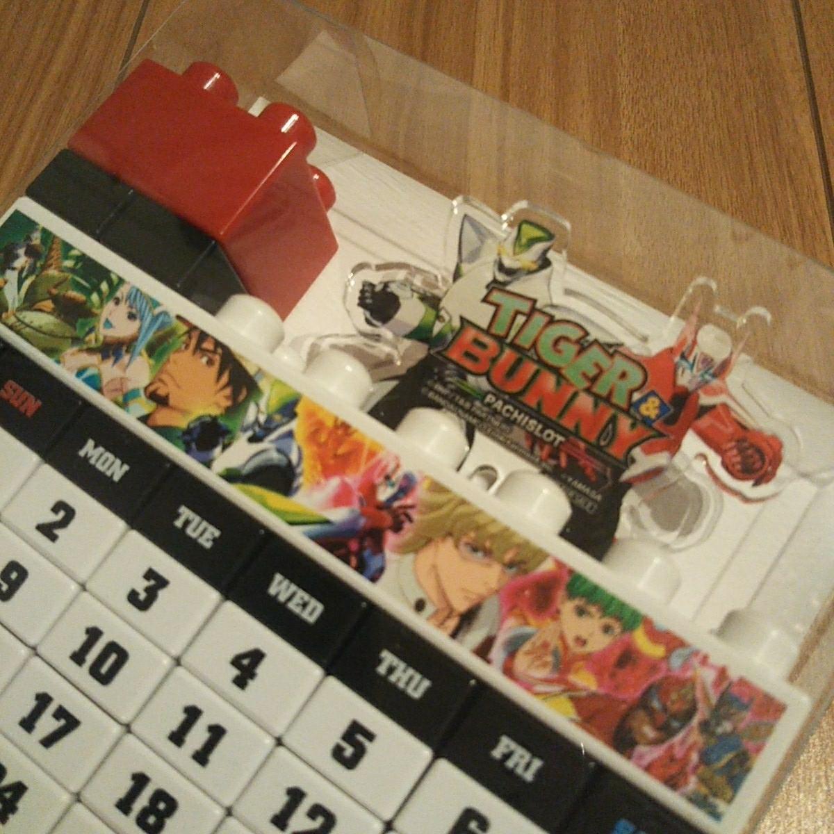タイガー&バニー オリジナルブロックカレンダー 非売品 TIGER&BUNNY タイバニ 懸賞当選品 パチスロ_画像4