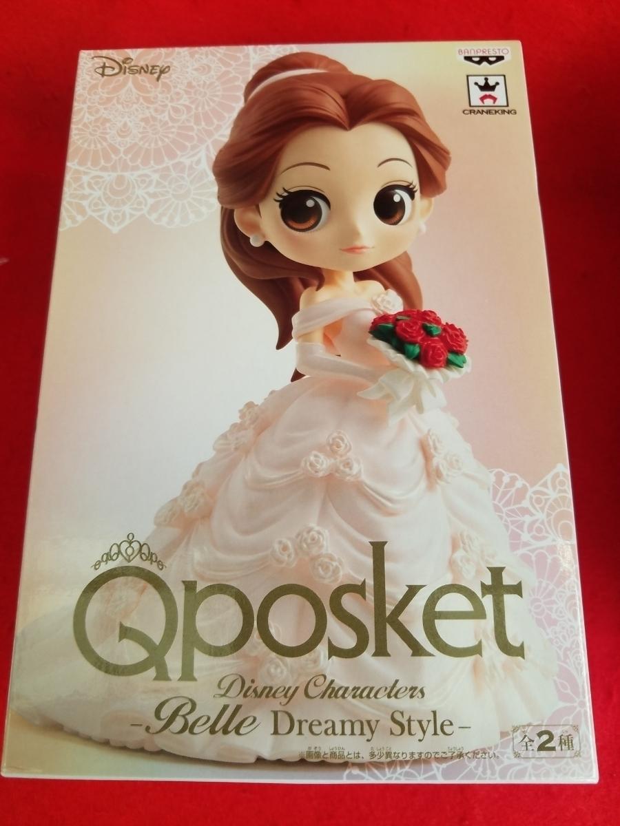 ディズニー Qposket Disney Characters -Belle Dreamy Style -ベル Aカラー単品 Q posket フィギュア_画像1
