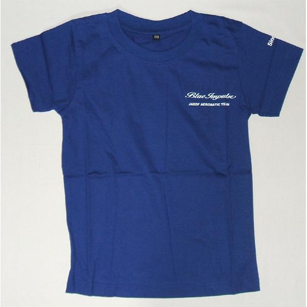 即決 新品 2枚 航空自衛隊 ブルーインパルス アニバーサリー エンブレム Tシャツ オマケ付              検:迷彩服 迷彩_画像3