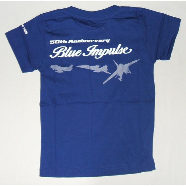 即決 新品 2枚 航空自衛隊 ブルーインパルス アニバーサリー エンブレム Tシャツ オマケ付              検:迷彩服 迷彩_画像2