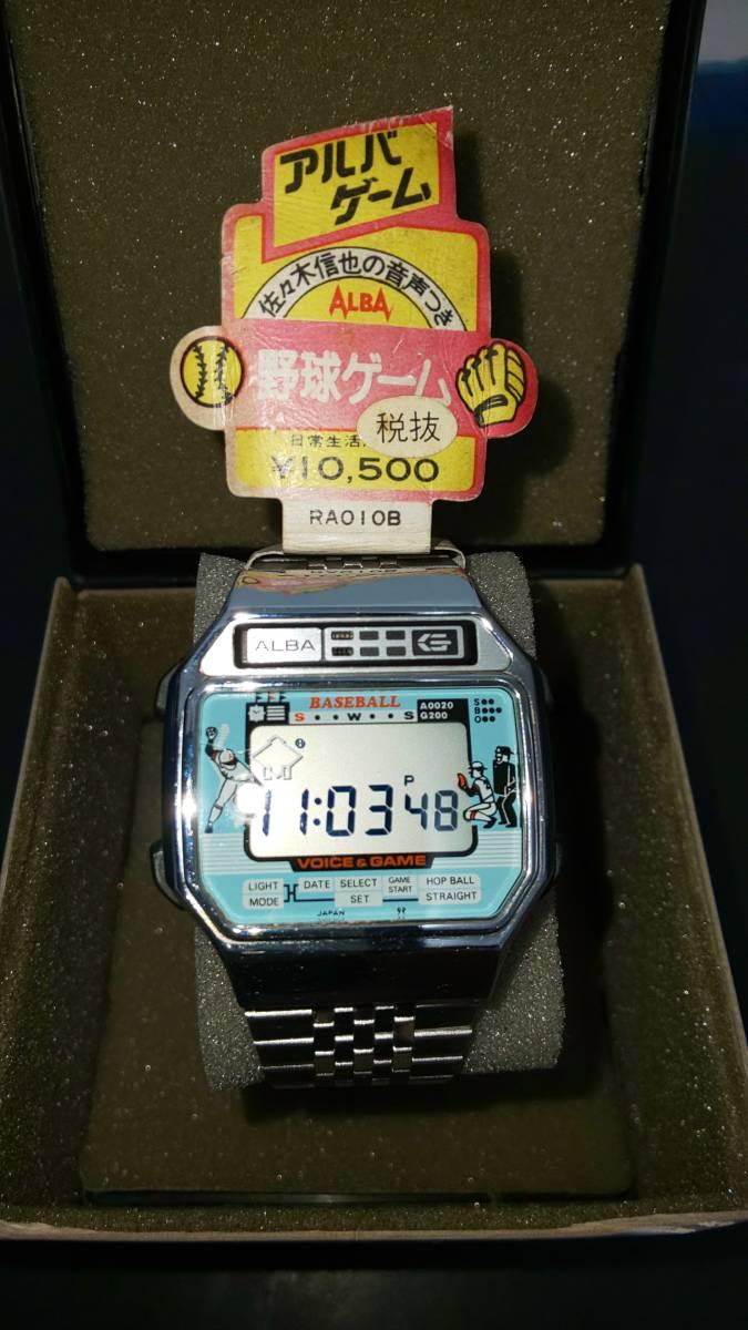 稀少 セイコー デジタル アルバ 野球 ゲームウオッチ デッドストック Y822ー4000 タグ付き 美品 動品