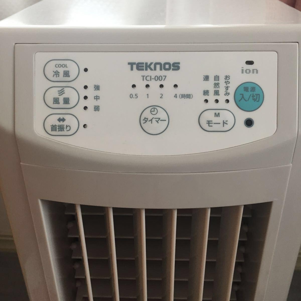 ◆テクノイオン冷風扇スリムタイプ 美品◆_画像3