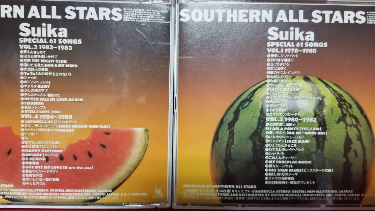 【激レア4CDベスト】サザンオールスターズ「すいか」1988年 缶・パンティ&トランクスなし_画像3