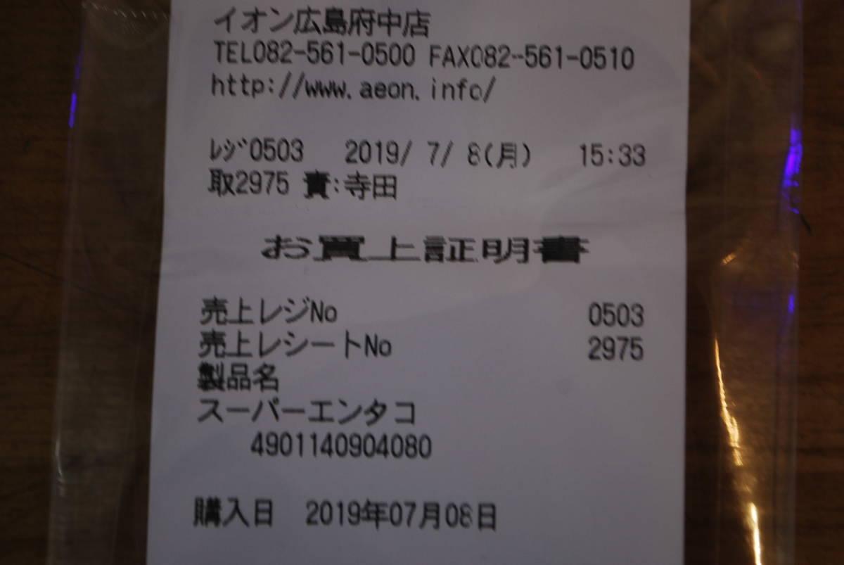 Y▽【未使用】iwatani イワタニ スーパー炎たこ たこ焼き器 CB-ETK-1 メーカー保証有り_画像2