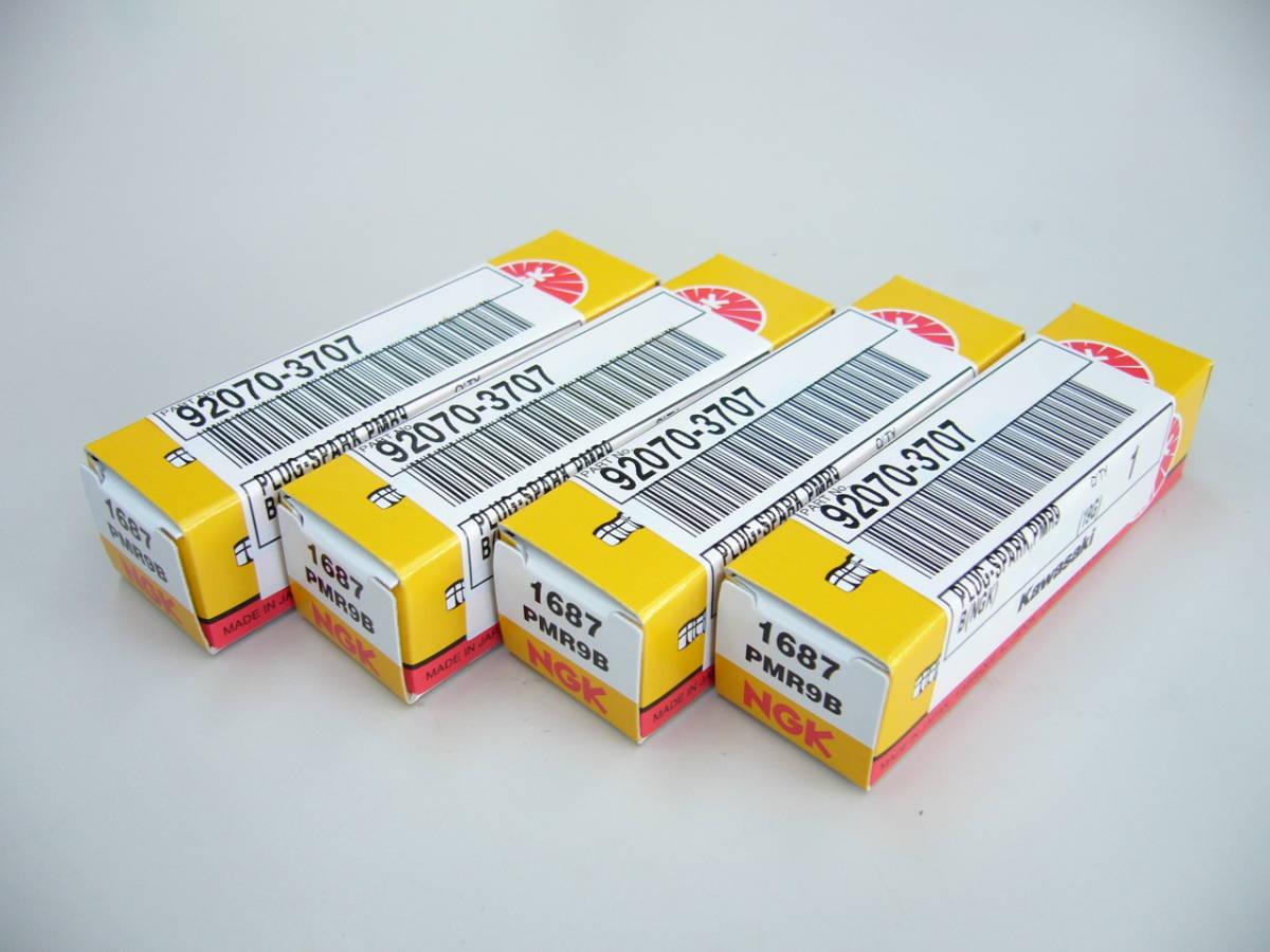 「NGK スパークプラグ PMR9B お買い得 4本セット カワサキ ジェットスキー 純正 92070-3707 ウルトラ プラグ 送料¥185円」の画像3