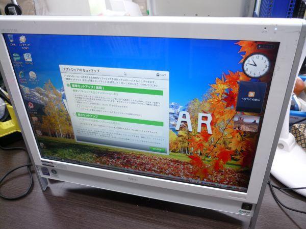 【PC】《A0525》NEC VALUESTAR VN750/RG1JW ★Windows Vista★Intel Core2Duo E7200 2.53Ghz リカバリ済み(120サイズ)