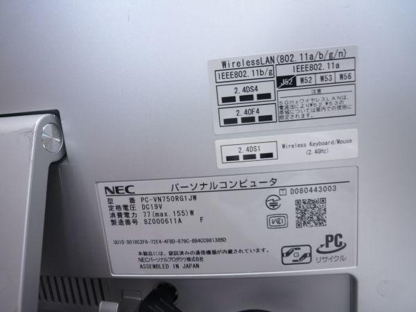 【PC】《A0525》NEC VALUESTAR VN750/RG1JW ★Windows Vista★Intel Core2Duo E7200 2.53Ghz リカバリ済み(120サイズ)_画像7