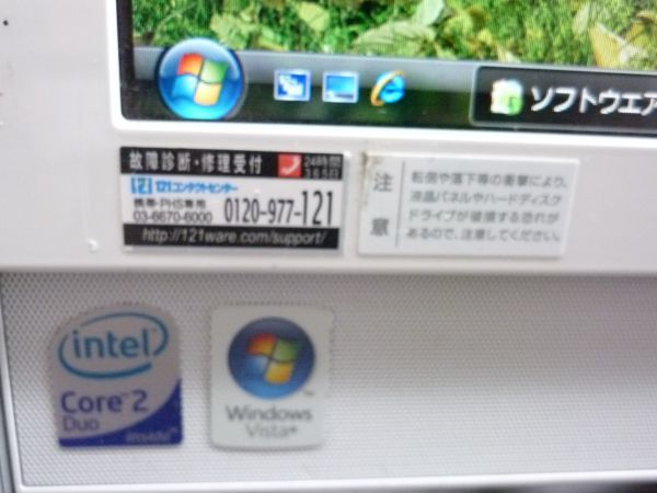 【PC】《A0525》NEC VALUESTAR VN750/RG1JW ★Windows Vista★Intel Core2Duo E7200 2.53Ghz リカバリ済み(120サイズ)_画像6