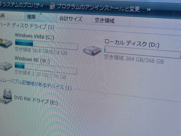 【PC】《A0525》NEC VALUESTAR VN750/RG1JW ★Windows Vista★Intel Core2Duo E7200 2.53Ghz リカバリ済み(120サイズ)_画像2