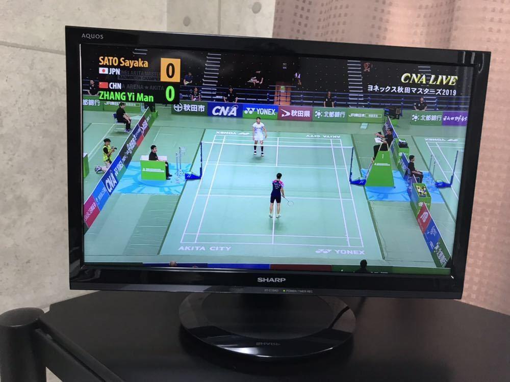 ★SHARP 2T-C19AD 2018年11月購入 AQUOS 液晶テレビ 19型 TV ブラック