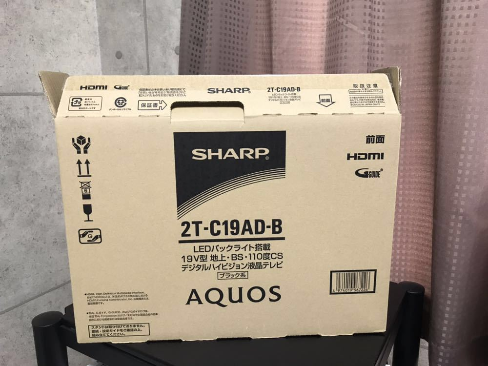 ★SHARP 2T-C19AD 2018年11月購入 AQUOS 液晶テレビ 19型 TV ブラック _画像4