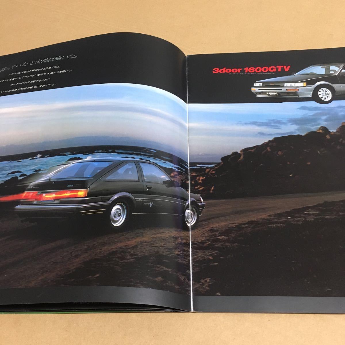 AE86 トヨタカローラレビン カタログ 旧車 ドリフト_画像3