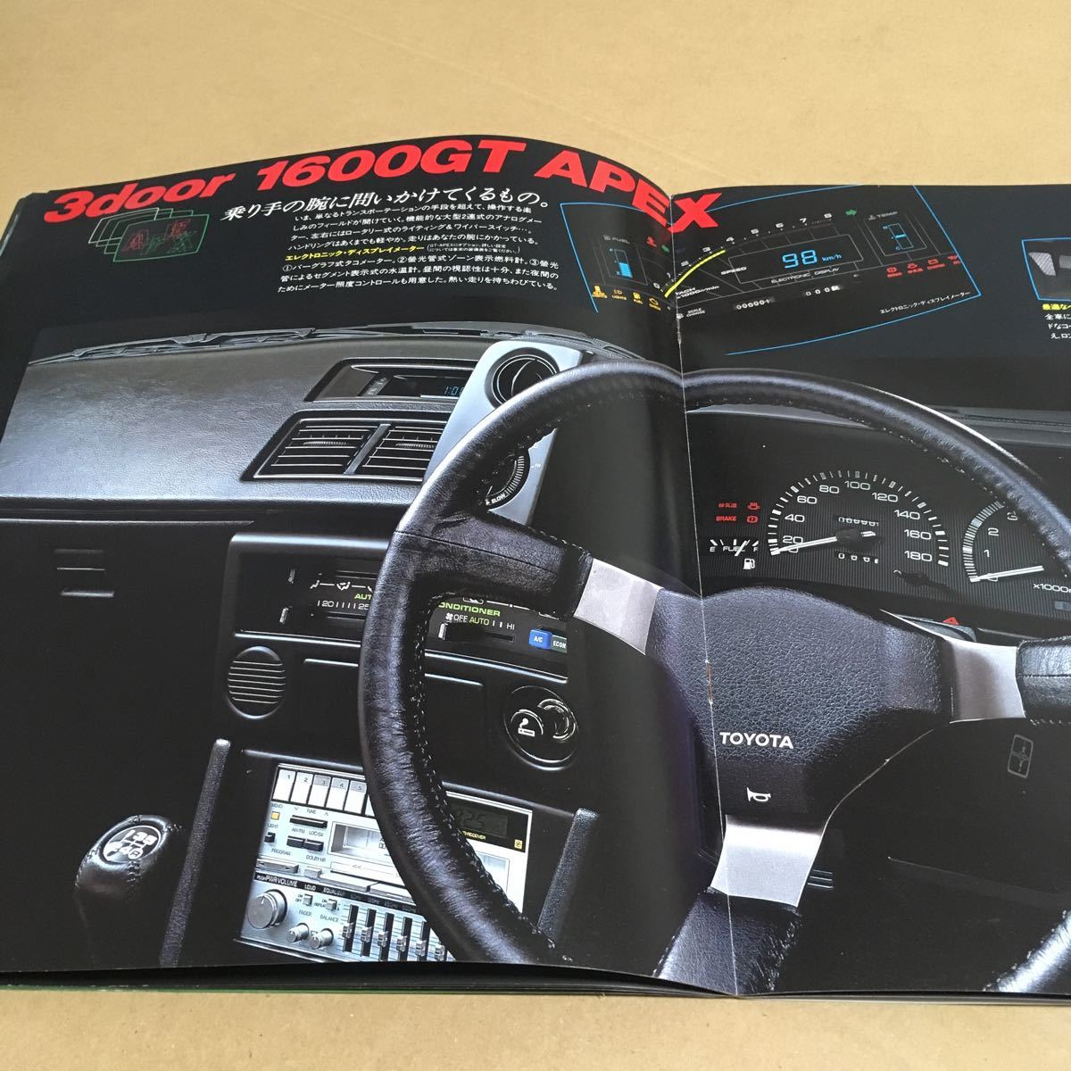 AE86 トヨタカローラレビン カタログ 旧車 ドリフト_画像6