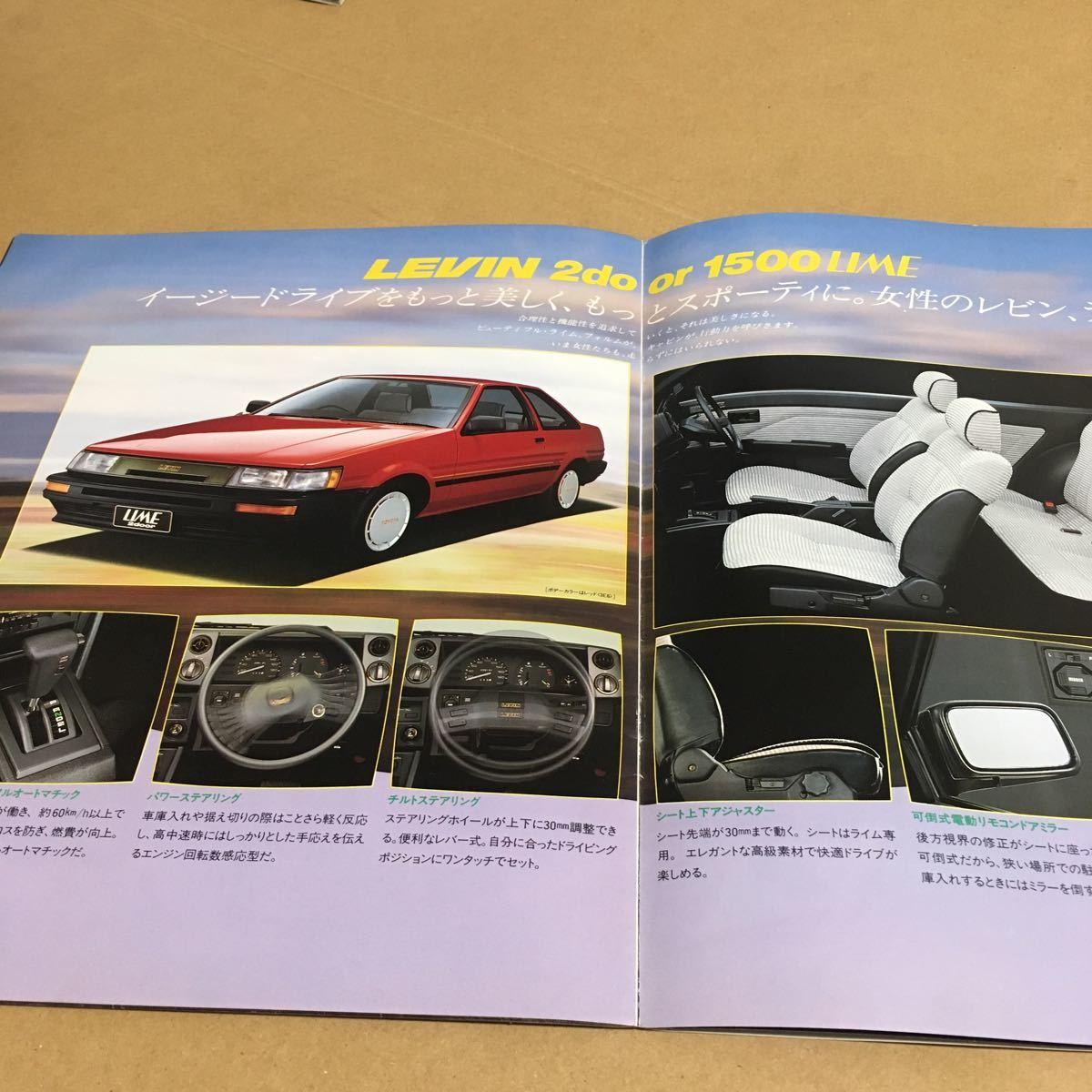 AE86 トヨタカローラレビン カタログ 旧車 ドリフト_画像9