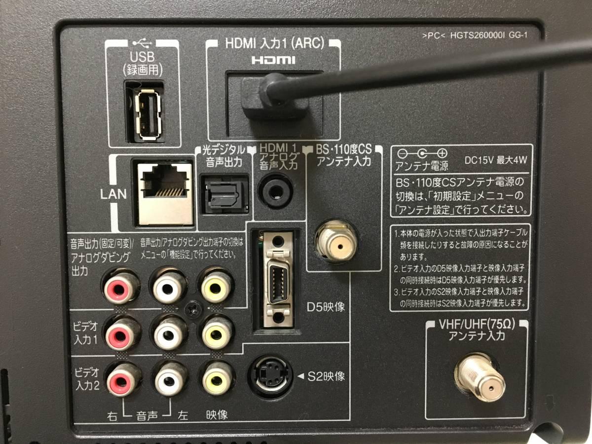 TOSHIBA 19インチ LED液晶テレビ レグザ 19RE2 ノングレア IPSパネル 東芝 19型TV 外付けHDD対応 ダブルチューナー リモコン REGZA_画像6