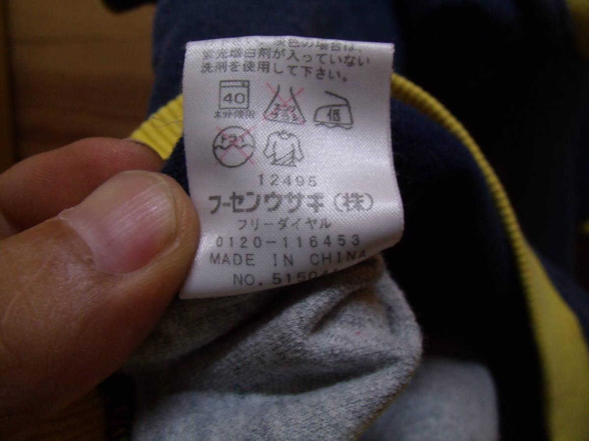 *全国一律送料¥185 ナイキ NIKE フーセンウサギ製 子供キッズベビー男&女の子 半袖パーカー付き薄手スウェットシャツ 100_画像10