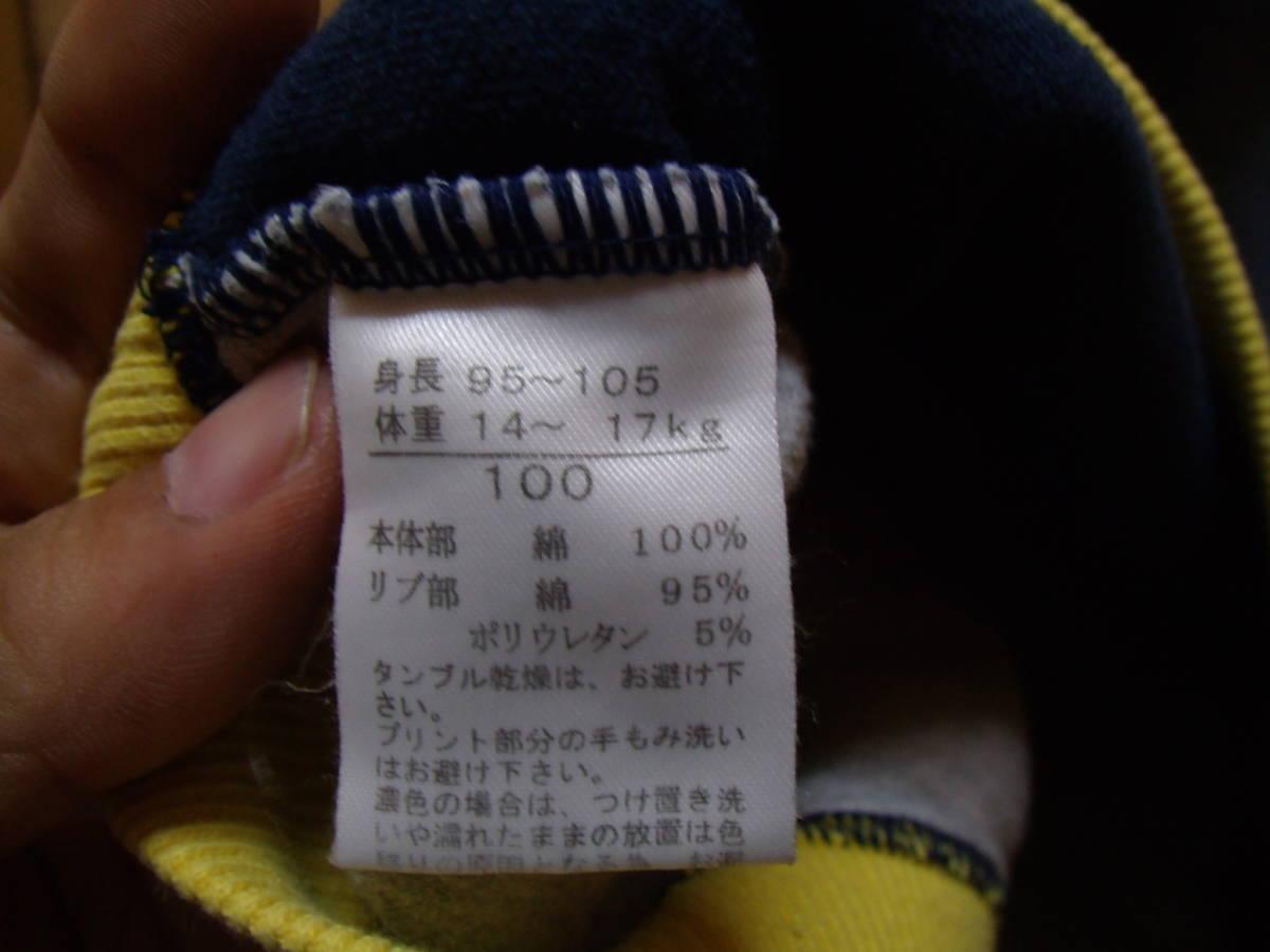 *全国一律送料¥185 ナイキ NIKE フーセンウサギ製 子供キッズベビー男&女の子 半袖パーカー付き薄手スウェットシャツ 100_画像9