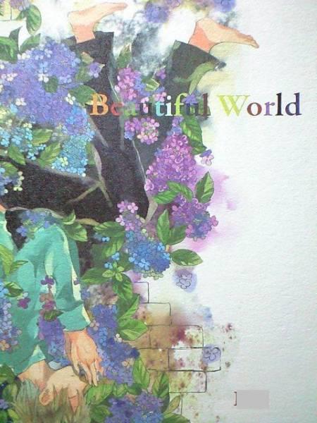 黒子のバスケ同人誌■青黄長編小説■Veil「Beautiful World」