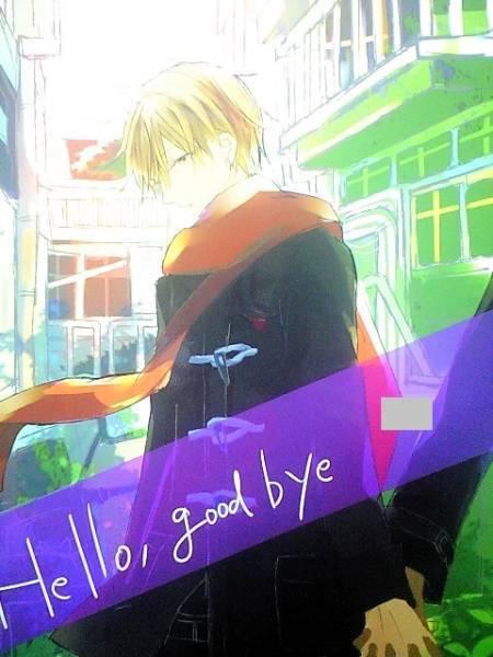 黒子のバスケ同人誌■青黄長編小説■Veil「Hello,goodbye」