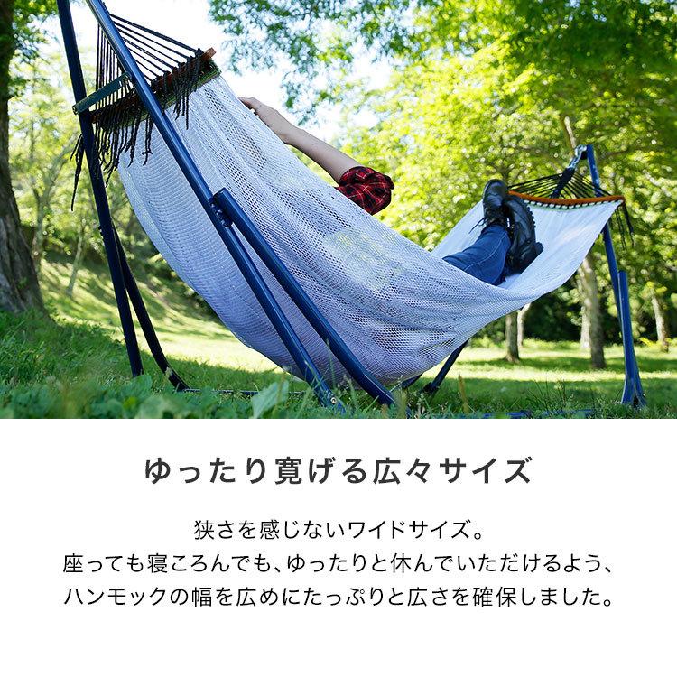 室内 ハンモック ハンモックチェア 自立式 スタンド アウトドア キャンプ 屋外 子供 ネット 自立 レジャー 折りたたみ 折り畳み お昼寝 _画像5