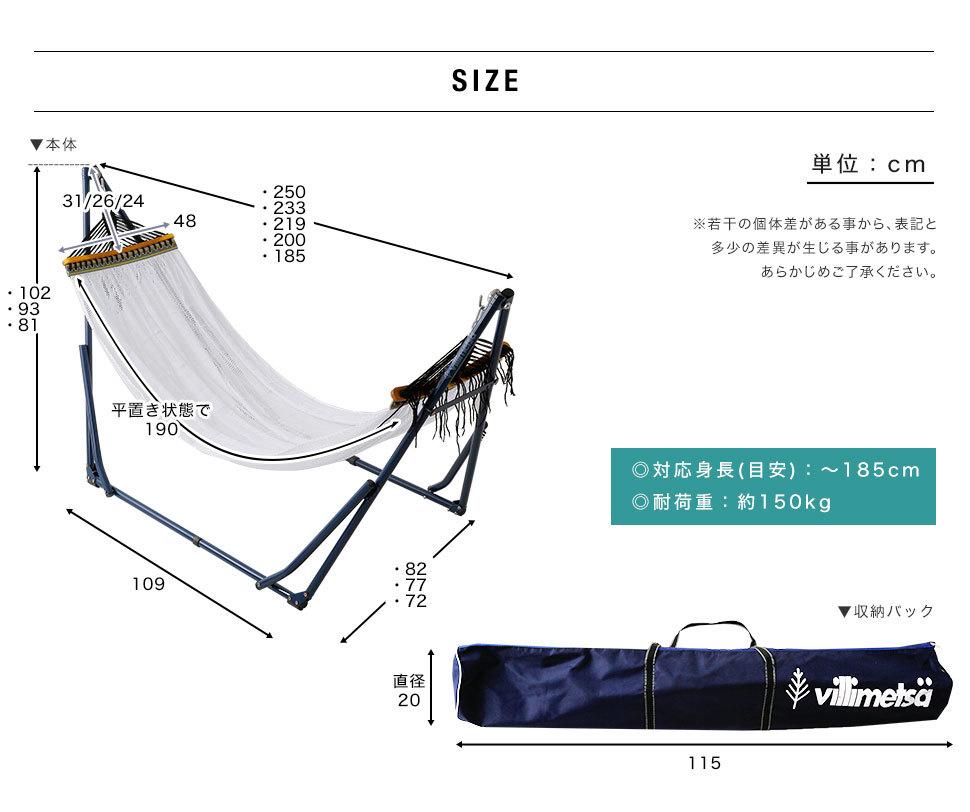 室内 ハンモック ハンモックチェア 自立式 スタンド アウトドア キャンプ 屋外 子供 ネット 自立 レジャー 折りたたみ 折り畳み お昼寝 _画像10