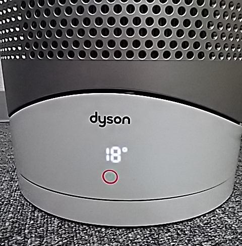 ダイソン dyson pure hot+cool 空気清浄機ファンヒーター _画像3