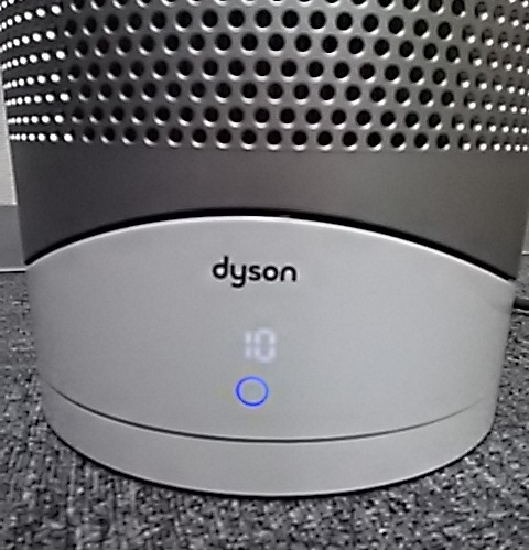 ダイソン dyson pure hot+cool 空気清浄機ファンヒーター _画像2