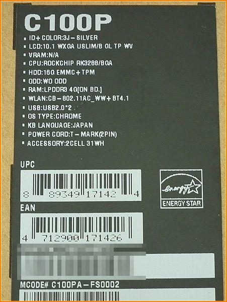 ASUS Chromebook Flip ノートパソコン C100PA-FS0002 Chrome OS/10.1インチ/Quad-Core RK3288C/4GB/eMMC16GB_画像3