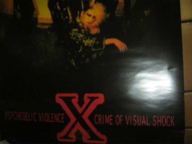 X エックス / PSYCHEDELIC VIOLENCE CRIME OF VISUAL SHOCK 特典ポスター 美品 X JAPAN YOSHIKI HIDE TOSH TAIJI PATA EXTASY RECORDS _画像3