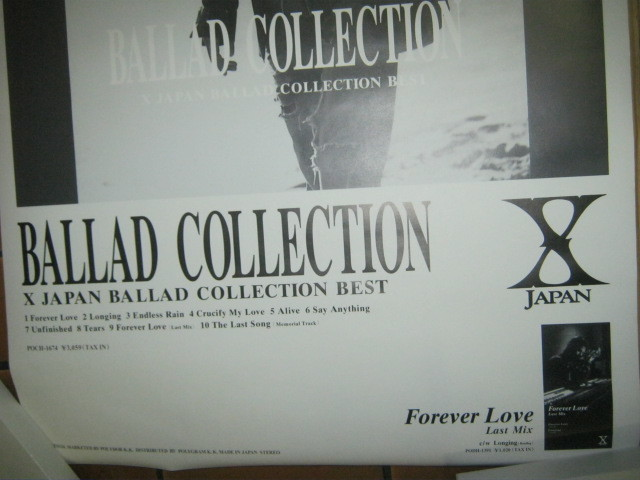 X エックス / BALLAD COLLECTION 発売告知ポスター X JAPAN YOSHIKI HIDE TOSH HEATH PATA_画像2