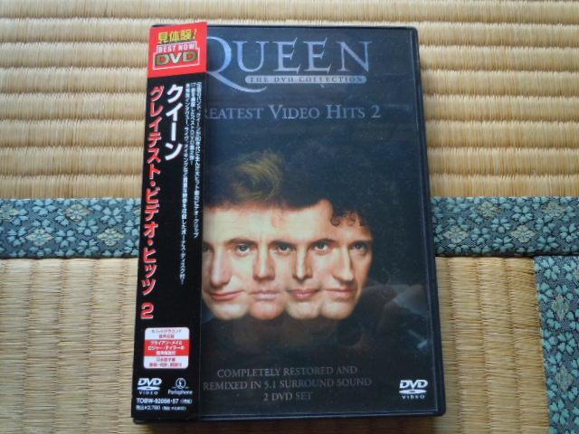 [DVD2枚組]クイーン グレイテスト・ビデオ・ヒッツ2 TOBW92056 2006年発売盤 QUEEN GREATEST VIDEO HITS 2