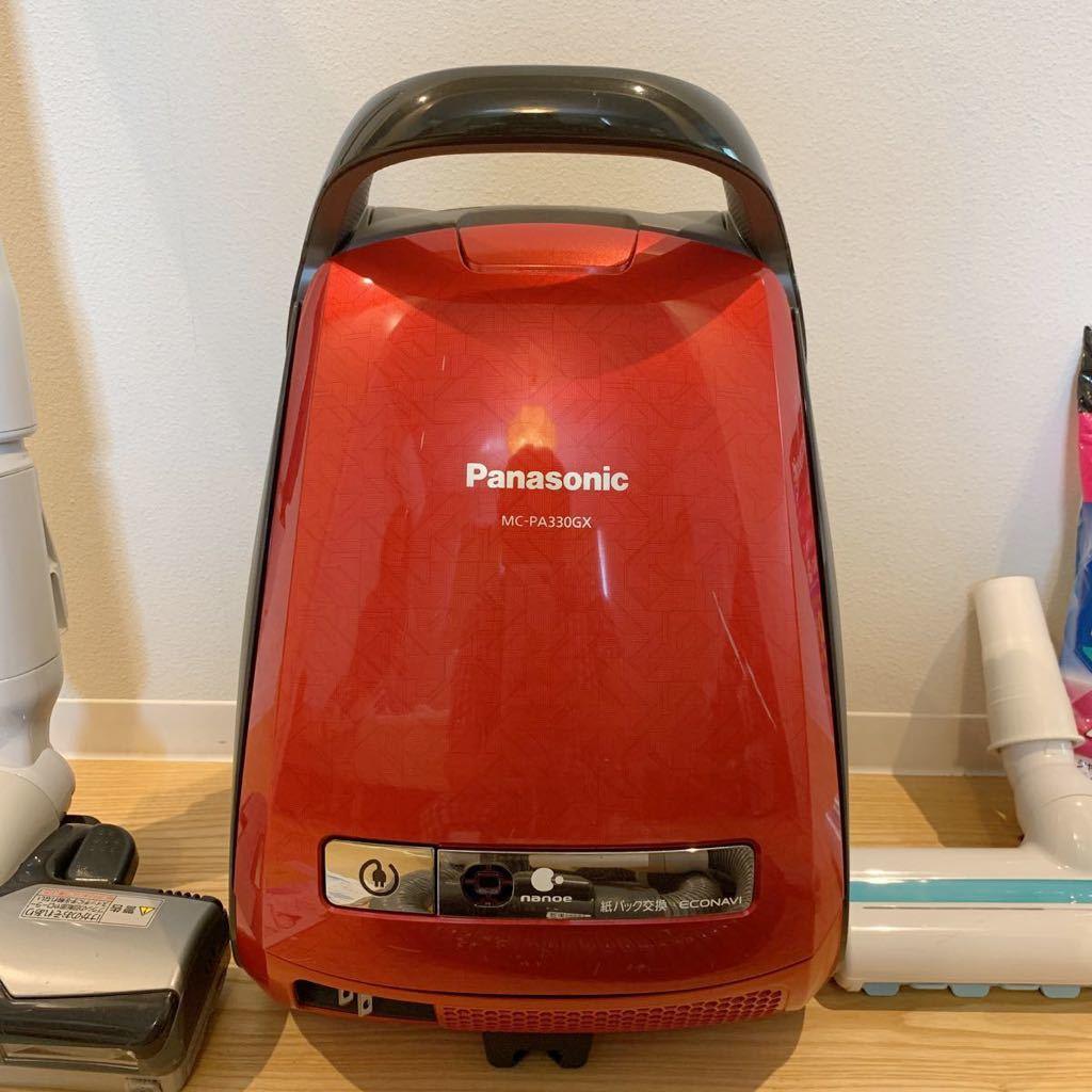 送料無料 中古 パナソニック 紙パック式掃除機 Panasonic 電気掃除機 最上位機種 MC-PA330GX おまけ付き 完動品 2014年式 _画像2