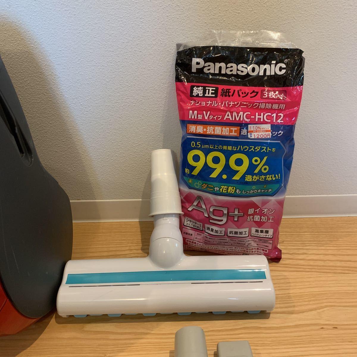送料無料 中古 パナソニック 紙パック式掃除機 Panasonic 電気掃除機 最上位機種 MC-PA330GX おまけ付き 完動品 2014年式 _画像6