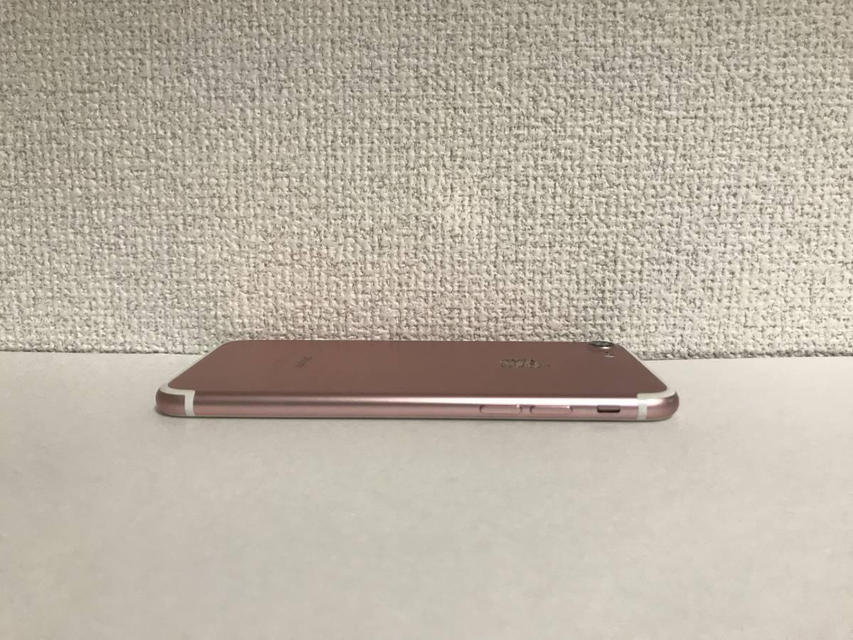 SIMフリー iPhone7 128GB ローズゴールド 未使用付属品付 SIMロック解除 格安SIM 1円開始_画像5