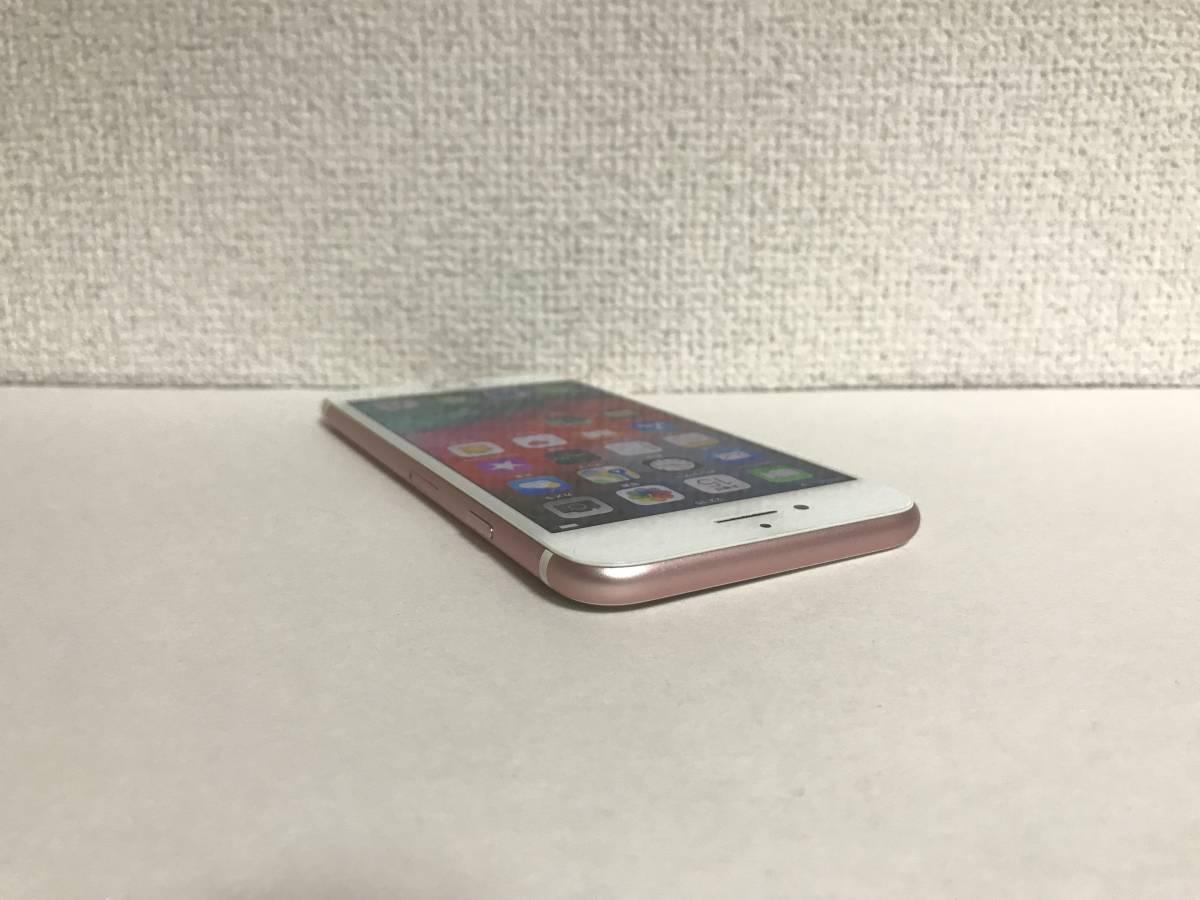 SIMフリー iPhone7 128GB ローズゴールド 未使用付属品付 SIMロック解除 格安SIM 1円開始_画像7