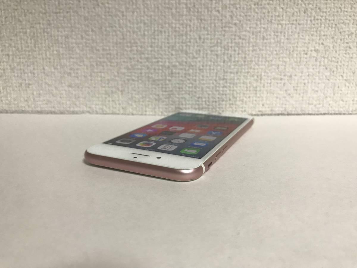 SIMフリー iPhone7 128GB ローズゴールド 未使用付属品付 SIMロック解除 格安SIM 1円開始_画像6