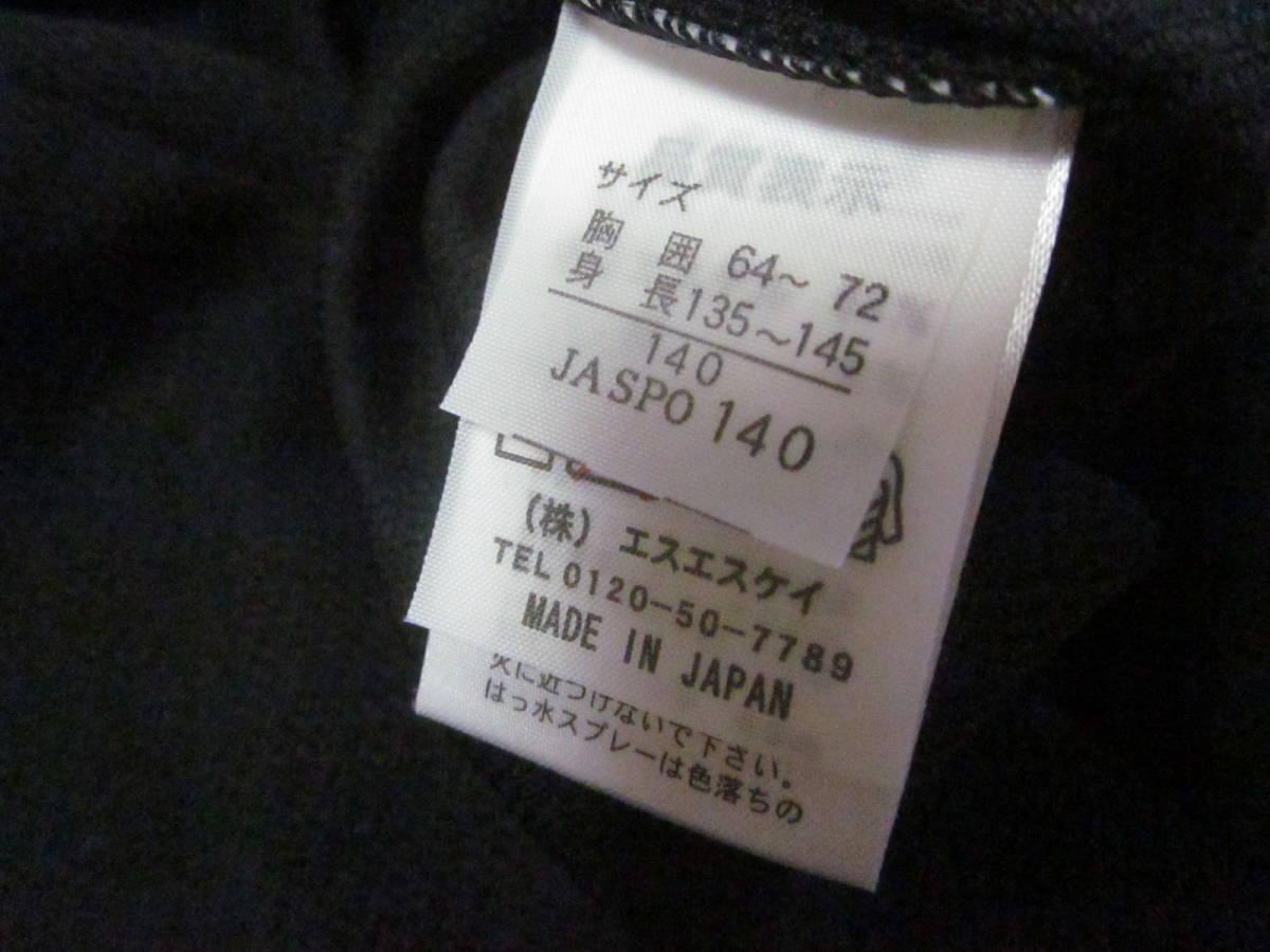 新品 ssk エスエスケイ 半袖Tシャツ 日本製 140 野球 ベースボール アンダーシャツ 半T 男の子_画像3
