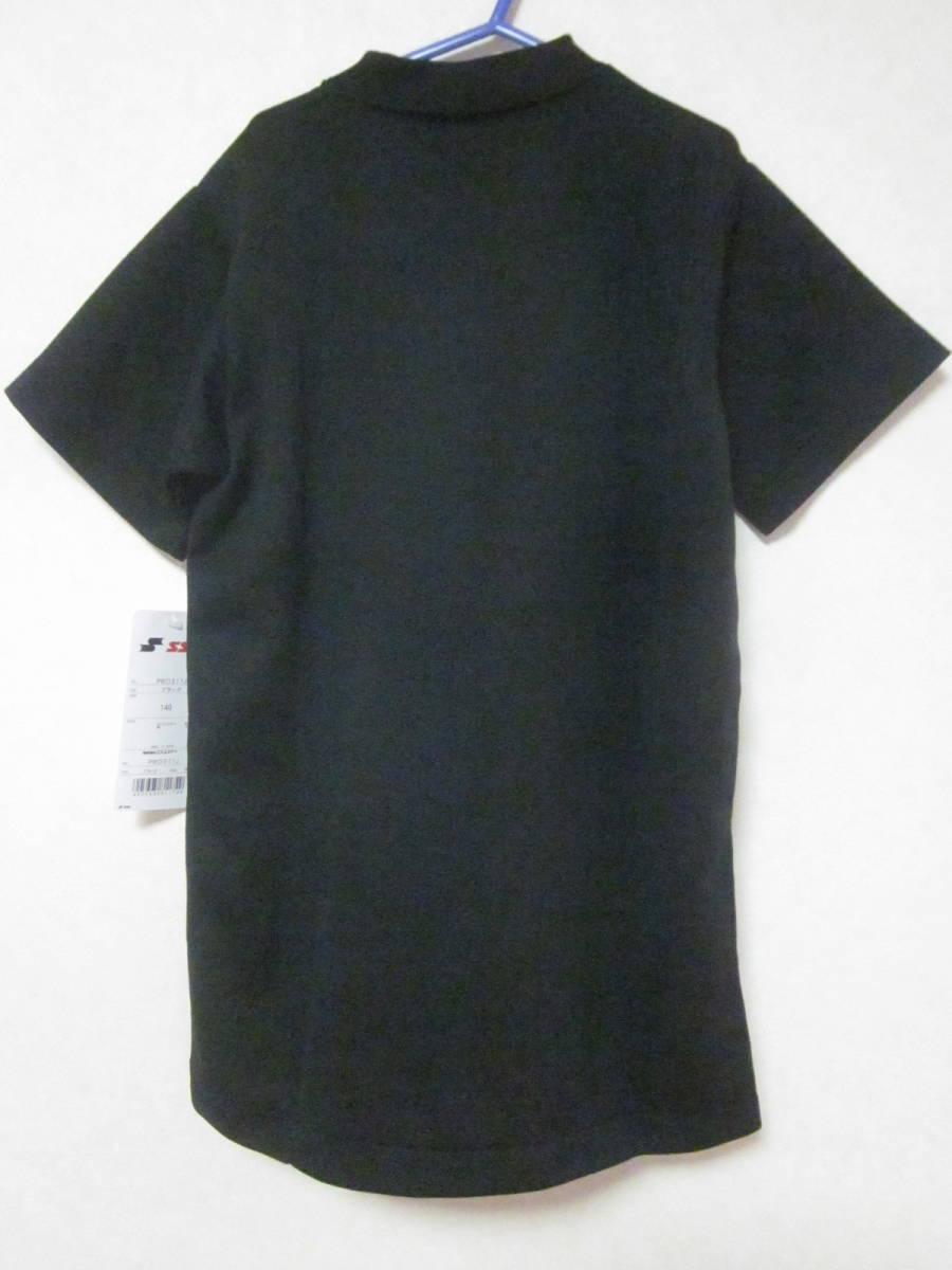 新品 ssk エスエスケイ 半袖Tシャツ 日本製 140 野球 ベースボール アンダーシャツ 半T 男の子_画像5