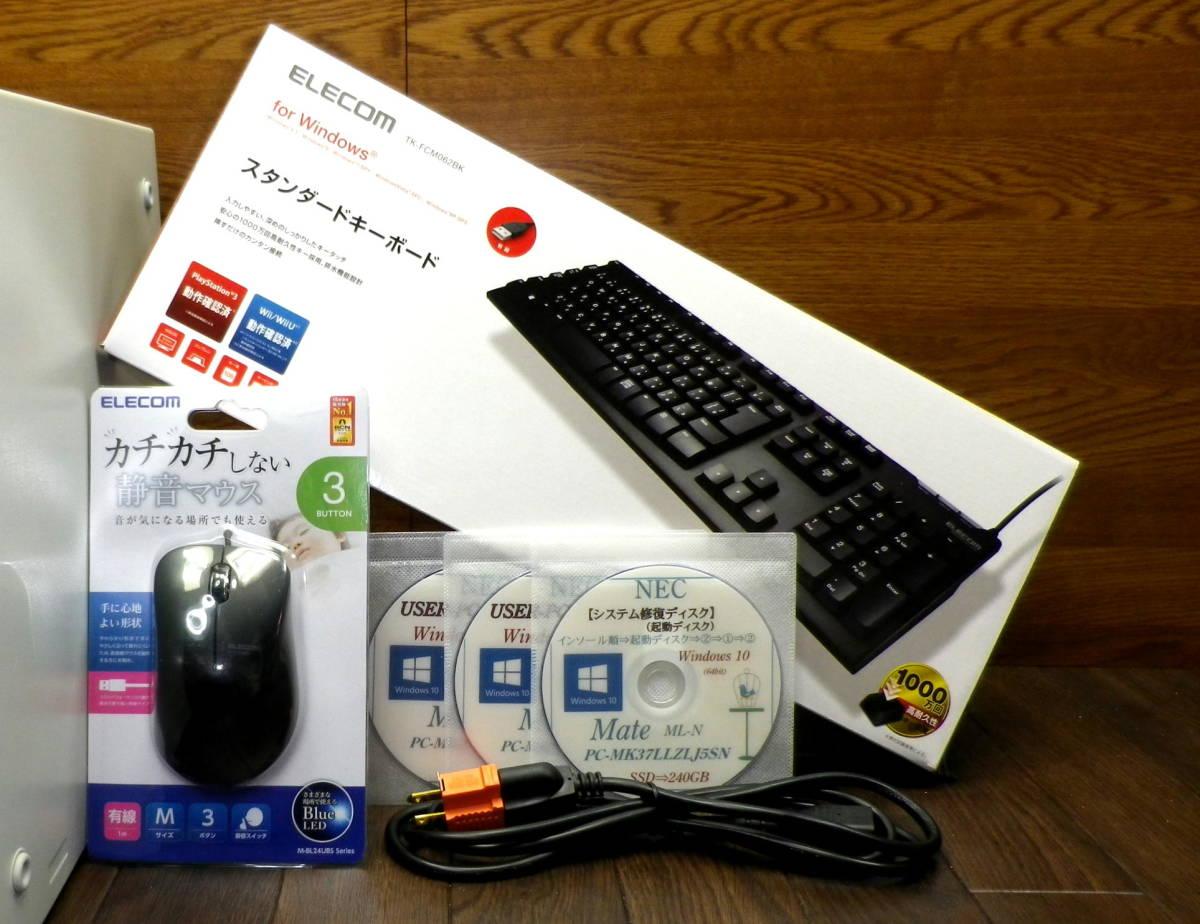 ⑬ ☆新品SSD / 第四世代 4170(3.7Ghz) / Office2019 / 超高速 Win 10_画像3