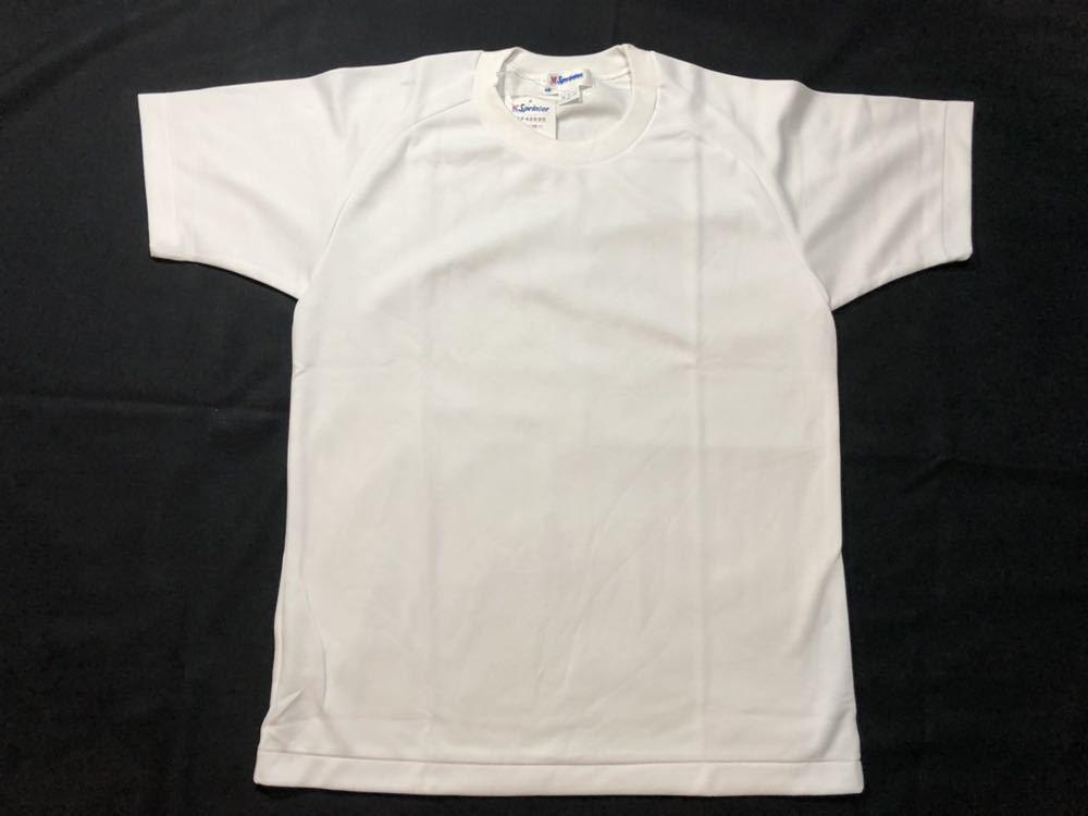 スプリンター 半袖Tシャツ 体操服 体育 運動 部活 体操着  学校指定運動着 Sprinter Sサイズ ホワイト スポーツウェア 早575_画像1