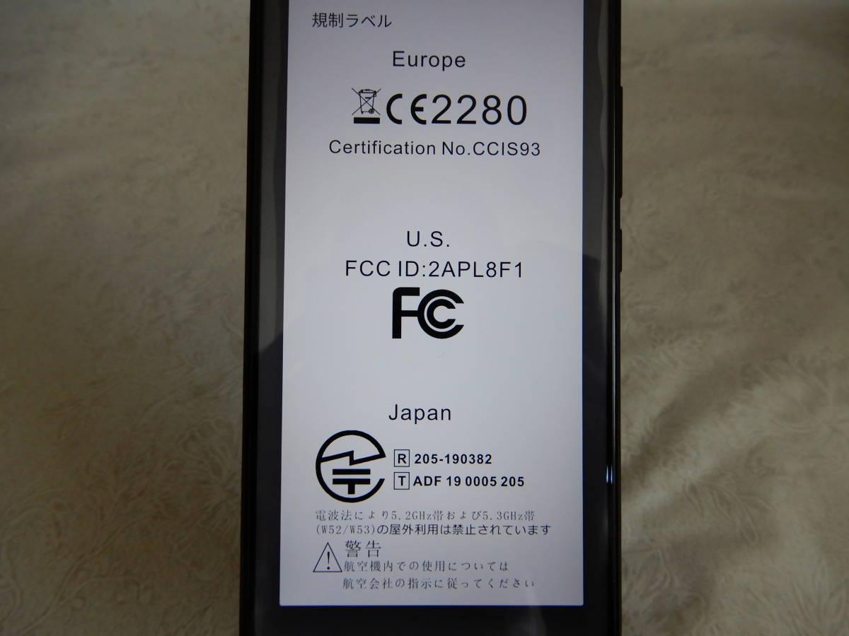 【美中古】umidigi F1 play ブラック Wi-Fi 利用 技適対応済 SIMフリー+おまけ_画像8