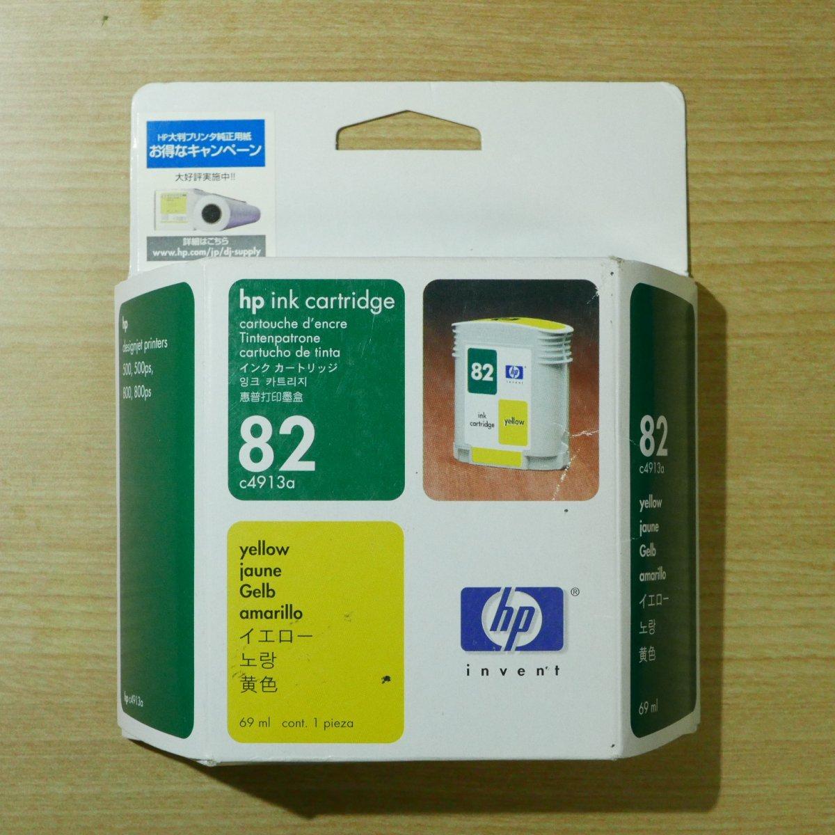 HP82 イエロー yellow HP純正インクカートリッジ (使用期限 2008 JAN)_画像1
