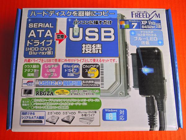 SATA-USB変換ケーブル USB2.0対応 外付接続セット FHC-241 フリーダム FREEDOM