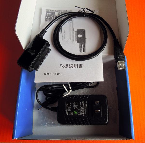 SATA-USB変換ケーブル USB2.0対応 外付接続セット FHC-241 フリーダム FREEDOM_画像4