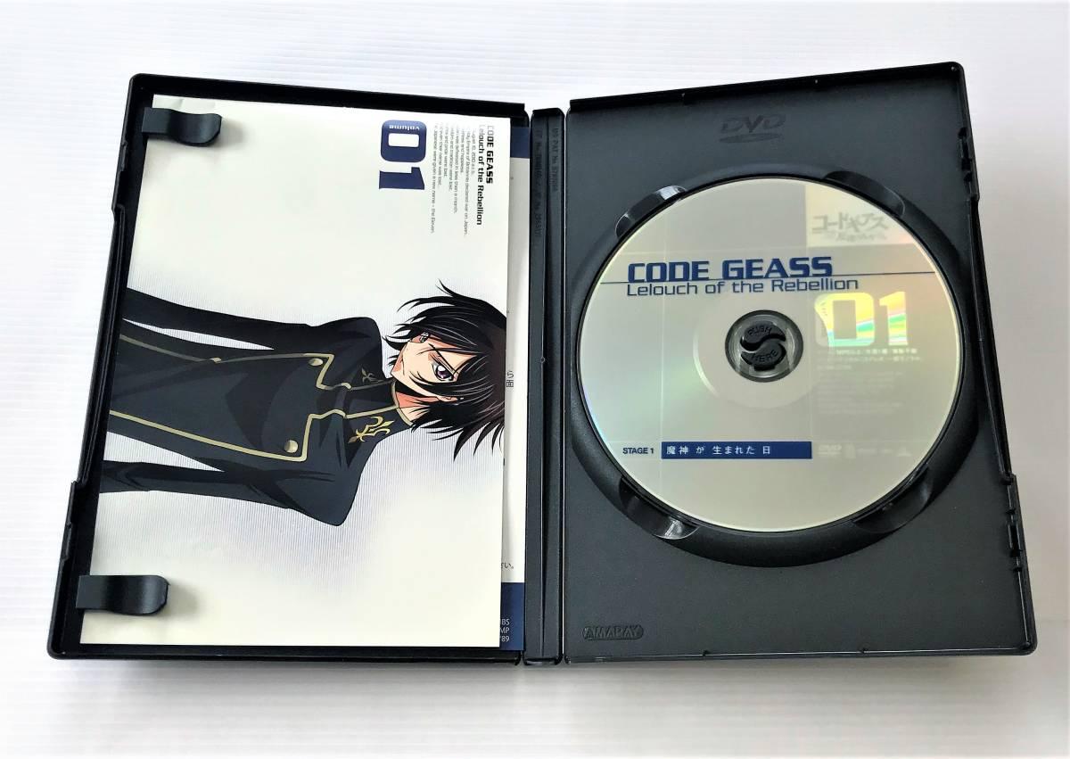 ◎盤面傷無◎ コードギアス 反逆のルルーシュ DVD 01 _画像4